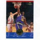 1995-96 Upper Deck Basketball #166 Karl Malone AN - Utah Jazz