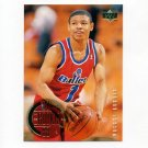 1995-96 Upper Deck Basketball #145 Muggsy Bogues ROO - Washington Bullets