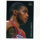 1995-96 Upper Deck Basketball #136 Charles Barkley ROO - Philadelphia 76ers