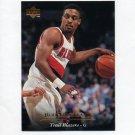 1995-96 Upper Deck Basketball #098 Rod Strickland - Portland Trail Blazers