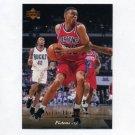 1995-96 Upper Deck Basketball #014 Allan Houston - Detroit Pistons