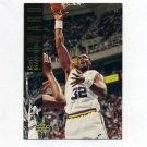 1993-94 Upper Deck SE Basketball #152 Karl Malone - Utah Jazz