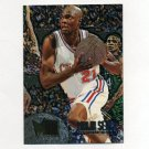 1995-96 Metal Basketball #049 Malik Sealy - Los Angeles Clippers
