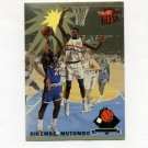 1992-93 Ultra Basketball Rejectors #2 Dikembe Mutombo - Denver Nuggets