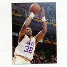 1994-95 Ultra Basketball #186 Karl Malone - Utah Jazz