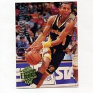 1994-95 Ultra Basketball #076 Reggie Miller - Indiana Pacers