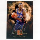 1996-97 Ultra All-Rookies Basketball #15 John Wallace - New York Knicks
