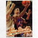 1996-97 Ultra Basketball #075 John Starks - New York Knicks