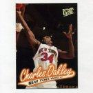 1996-97 Ultra Basketball #074 Charles Oakley - New York Knicks