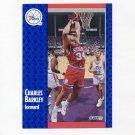 1991-92 Fleer Basketball #151 Charles Barkley - Philadelphia 76ers