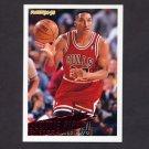 1994-95 Fleer Basketball #035 Scottie Pippen - Chicago Bulls