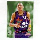 1995-96 Fleer All-Stars Basketball #05 Reggie Miller / Latrell Sprewell