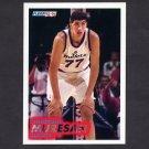 1993-94 Fleer Basketball #396 Gheorghe Muresan RC - Washington Bullets