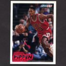 1993-94 Fleer Basketball #032 Scottie Pippen- Chicago Bulls