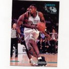 1995 Classic Basketball Silver Signatures #013 Eric Williams - Providence / Boston Celtics