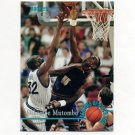1995 Classic Basketball #106 Dikembe Mutombo - Denver Nuggets