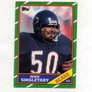 1986 Topps Football #024 Mike Singletary - Chicago Bears