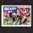 1987 Topps Football #043 Chicago Bears Team Leaders / Walter Payton VG