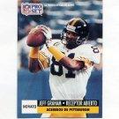 1991 Pro Set Spanish Football #266 Jeff Graham - Pittsburgh Steelers