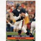 1991 Pro Set Spanish Football #024 Jim Harbaugh - Chicago Bears