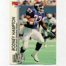 1992 Pro Set Football Gold MVPs #MVP24 Rodney Hampton - New York Giants