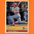1984 Donruss Baseball #061 Pete Rose - Philadelphia Phillies
