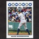 2008 Topps Baseball National Baseball Card Day #001 Alex Rodriguez - New York Yankees
