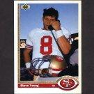 1991 Upper Deck Football #101 Steve Young - San Francisco 49ers