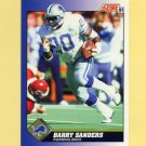 1991 Score Football #020 Barry Sanders - Detroit Lions
