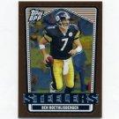 2007 Topps Draft Picks and Prospects Chrome Bronze #038 Ben Roethlisberger - Pittsburgh Steelers