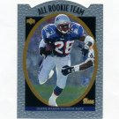 1996 Upper Deck Silver All-Rookie Team Football #AR12 Curtis Martin - New England Patriots