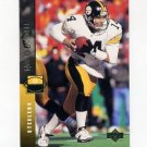 1994 Upper Deck Football #143 Neil O'Donnell - Pittsburgh Steelers