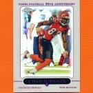 2005 Topps Chrome Refractors Football #017 Chad Johnson - Cincinnati Bengals