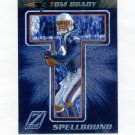 2005 Zenith Spellbound Silver Football #S1 Tom Brady - New England Patriots