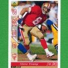 1993 Upper Deck Football #358 Steve Young - San Francisco 49ers