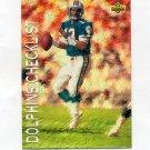 1993 Upper Deck Football #074 Dan Marino - Miami Dolphins