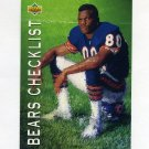 1993 Upper Deck Football #063 Curtis Conway - Chicago Bears