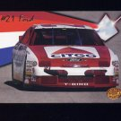 1995 Maxx Medallion Racing #45 Morgan Shepherd's Car