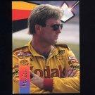 1995 Maxx Medallion Racing #03 Sterling Marlin