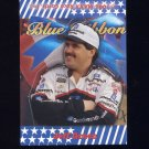 1996 Maxx Made in America Blue Ribbon Racing #BR15 Jeff Green
