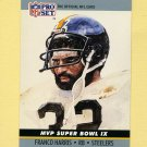 1990 Pro Set Super Bowl MVP's Football #09 Franco Harris - Pittsburgh Steelers