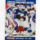 1990 Pro Set Football #413 Barry Sanders - Detroit Lions