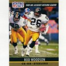 1990 Pro Set Football #016 Rod Woodson - Pittsburgh Steelers