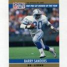 1990 Pro Set Football #001B Barry Sanders - Detroit Lions