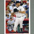 2010 Topps Update Baseball #US290 Justin Verlander - Detroit Tigers