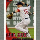 2010 Topps Update Baseball #US163 Marco Scutaro - Boston Red Sox