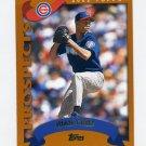 2002 Topps Baseball #671 Juan Cruz PROS - Chicago Cubs