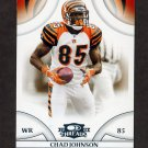 2008 Donruss Threads Football #007 Chad Johnson - Cincinnati Bengals