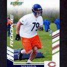 2007 Score Football #297 Dan Bazuin RC - Chicago Bears