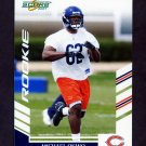 2007 Score Football #289 Michael Okwo RC - Chicago Bears